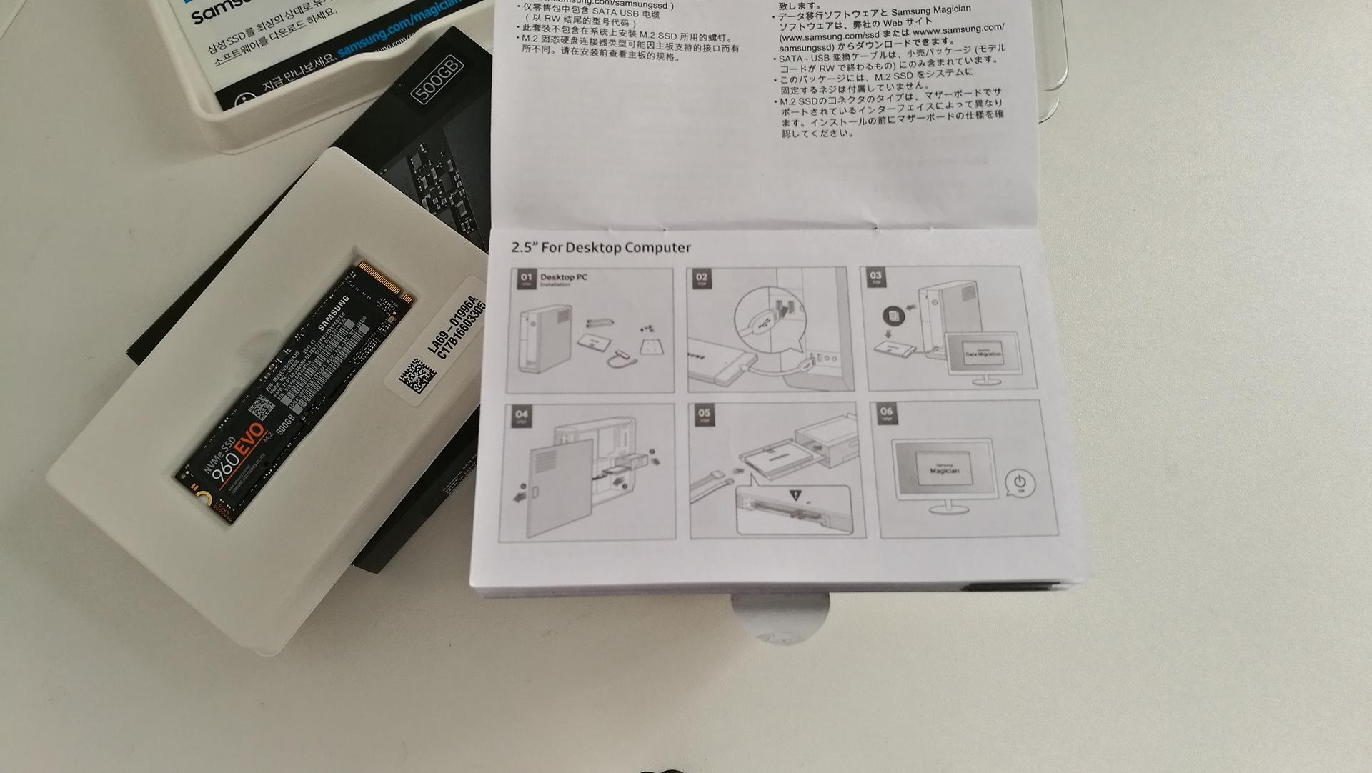 Lesertest Samsung 960 EVO 500GB by eXilitY (9)