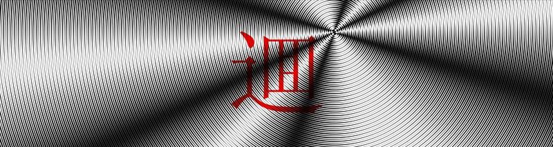 [Bilderthread] (Tech)demos, Intros und Grafik-Benchmarks-fr-minus-012-2011-07-12-22-04-16-57.jpg
