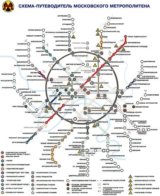 Sammelthread Metro 2033 Last Light
