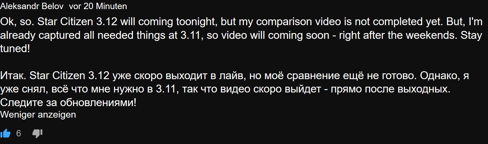 Screenshot_2020-12-17 Aleksandr Belov - YouTube.png