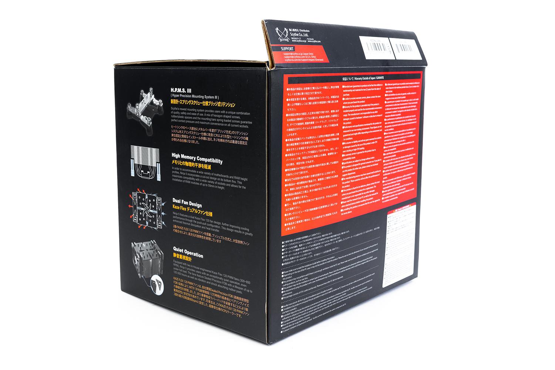 verpackung-back-jpg.1018661