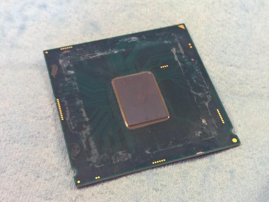 [Guide] Intel Skylake Overclocking Anleitung 6600K 6700K-wp_20150718_09_48_45_pro.jpg