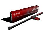101. MSI Grafikkartenstabilisator.png