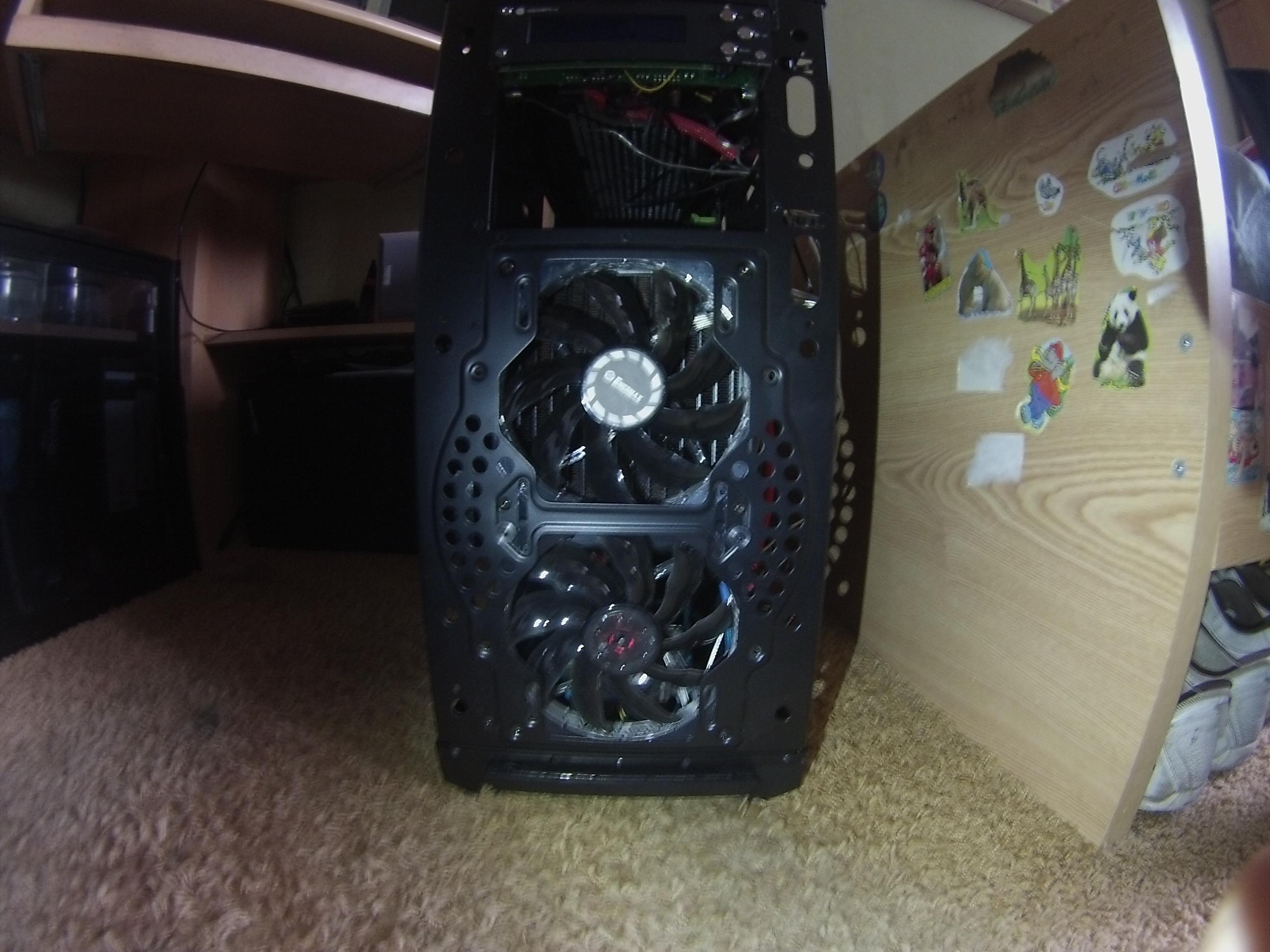 Mein Computer 2015