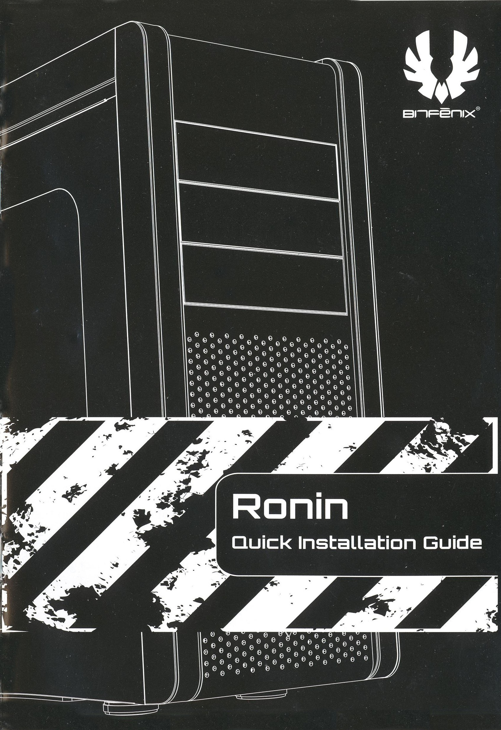 Ronin Quick Installation Guide
