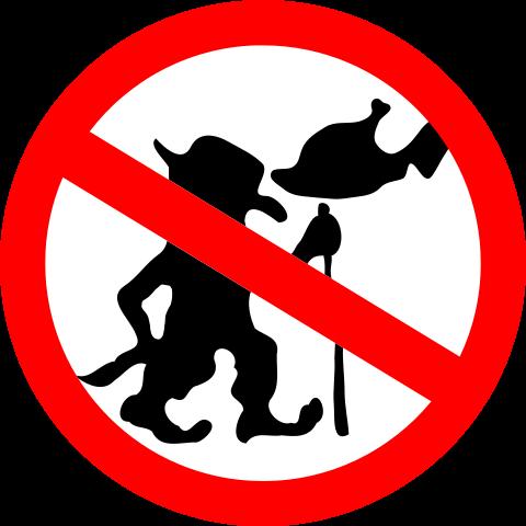 """Symbol für """"Trolle bitte nicht füttern!"""" oder """"Trolle füttern verboten!""""    Quelle: https://de.wikipedia.org/wiki/Troll_(Netzkultur)"""